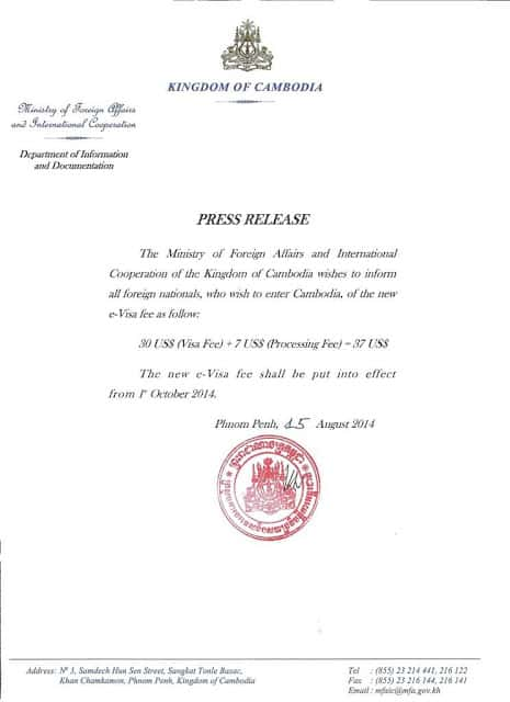 Press_Release_on_e-Visa_signed-page-001